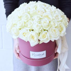 Большая коробка Белых роз